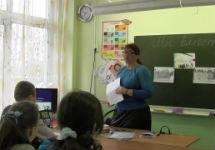 Урок в российской школе, посвященный аннексии Крыма. Кадр Грани-ТВ