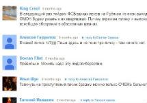 """Фрагмент дискуссии к ролику """"Граней"""" на YouTube"""