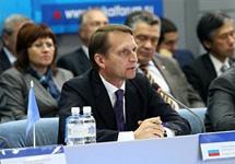 Сергей Нарышкин. Фото пресс-службы губернатора Иркутской области
