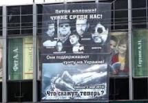 Баннер на Московском доме книги. Фото организаторов акции