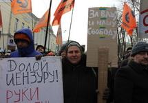 Протестный марш в Москве 02.02.2014. Фото Евгении Окунь