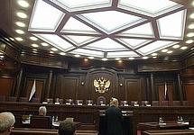 Конституционный суд. Фото: ksrf.ru