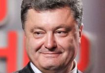 Петр Порошенко. Фото: poroshenko.com.ua