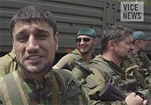 Чеченцы в Донецке. Кадр из видео VICE News