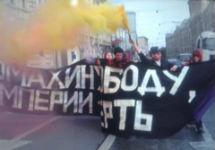 Акция на Лубянке в защиту Стомахина. Кадр Грани-ТВ