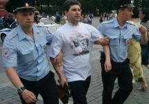 Задержание Марка Гальперина на Манежной 06.06.2014. Фото: Грани.Ру