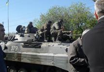 Украинская БМП. Фото: 0629.com.ua