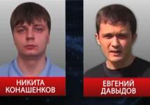 """Никита Конашенков и Евгений Давыдов. Кадр телеканала """"Звезда"""""""