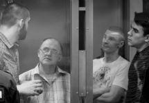 Болотные узники на апелляции. Фото Дениса Бочкарева