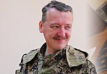 Игорь Гиркин. Фото: joinfo.ua