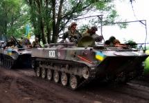 Украинские военные. Фото пресс-службы АТО