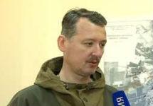 Игорь Гиркин (Стрелков). Фото: rusvesna.su