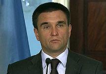 Павел Климкин. Кадр Первого канала