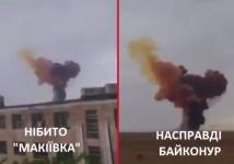 Кадр видеозаписи СНБО