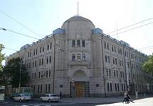 Краснодарское УФСБ. Фото: whoiswho.su