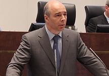 Антон Силуанов. Фото: minfin.ru
