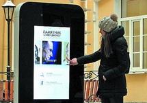 Памятник Стиву Джобсу в технопарке Университета ИТМО, Петербург. Фото: zefs.ru