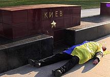 Хэппенинг в Александровском саду. Фото А.Новичкова/Грани.Ру