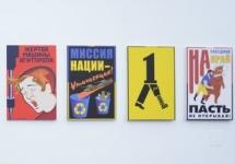 Плакаты Андрея Мырзина на выставке в Киеве. Фото: vk.com/paperdaemon