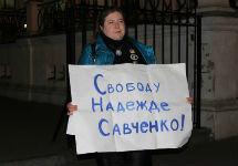Одиночный пикет Екатерины Мальдон. Фото А.Зубца