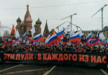Марш памяти Бориса Немцова. Фото: Грани.Ру