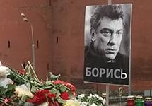 На месте убийства Бориса Немцова. Фото: Грани.Ру