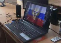 Компьютер. Фото: gov.ru