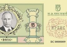 Фрагмент купюры достоинством 5 башлей. Источник: kazaki-irbis.ru