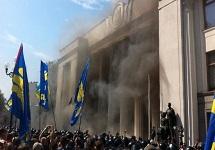 Штурм Верховной рады. Фото УНИАН