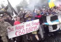 Шествие фанатов во Львове. Кадр видеозаписи