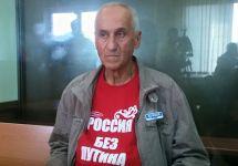 Первый пошёл:  Пенсионера судят за пикеты против путина