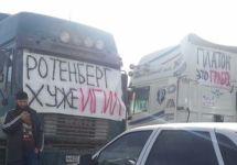 Акция протеста дальнобойщиков. Фото: Беслан Успанов (@beslanu)