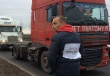 """Антиплатон"" под Петербургом. Фото Арсения Веснина (@ars_ves)"