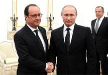 Владимир Путин и Франсуа Олланд. Фото с сайта kremlin.ru