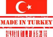 Сделано в Турции. С сайта cocmat.com
