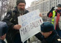 Задержание на Пушкинской. Фото: Юрий Тимофеев/Грани.Ру