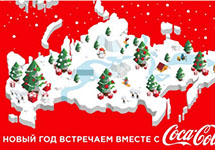 """Фрагмент карты Coca-Cola. Скриншот из сообщества """"ВКонтакте"""""""