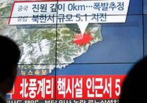 Спецвыпуск северокорейского ТВ. Фото: abcnews.go.com