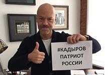 Федор Бондарчук. Фото: instagram.com/lord_095/