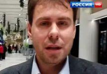Александр Балицкий. Кадр ВГТРК