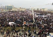 Митинг в Грозном. Фото: grozny-inform.ru
