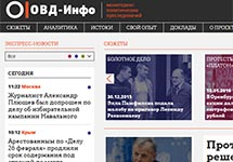 """Скриншот главной страницы портала """"ОВД-инфо"""""""