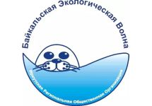 """Логотип """"Байкальской экологической волны"""""""