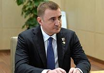 Алексей Дюмин. Фото пресс-службы Кремля