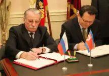 Подписание соглашения между Россией и КНДР. Фото: fms.gov.ru