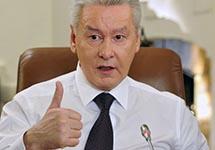 Сергей Собянин. Фото: zao.mos.ru