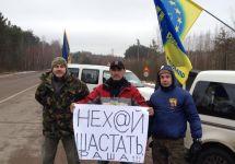 Участники акции по блокированию фур. Фото: Валерий Арушанян
