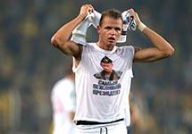 Дмитрий Тарасов. Фото: web.de