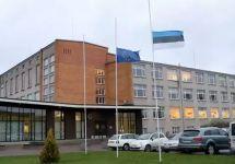 Тартуский уездный суд. Фото: vu.ee