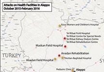 Карта атак на больницы в Алеппо. Фото: amnesty.org